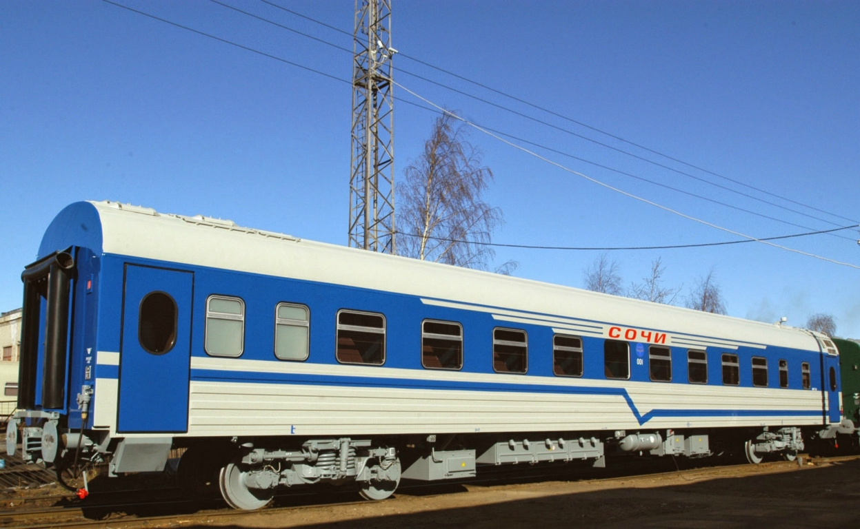 Passenger wagons sale lease and repairs railway for Railroad motor cars for sale